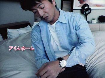 アイムホーム 木村拓哉の時計は!?