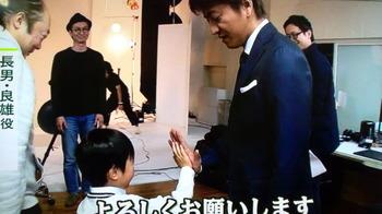 木村拓哉 ドラマ アイムホーム 子役は誰!?