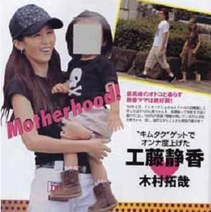 ドラマ アイムホーム キャスト キムタクの嫁劣化