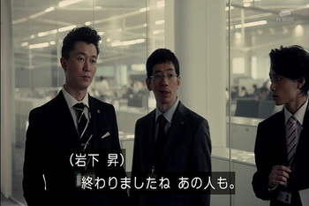 アイムホーム ドラマ 1話 ネタバレ 後半