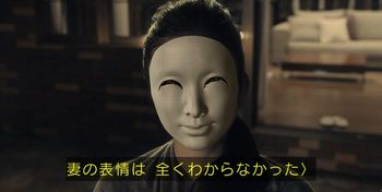 アイムホーム ネタバレ 6話